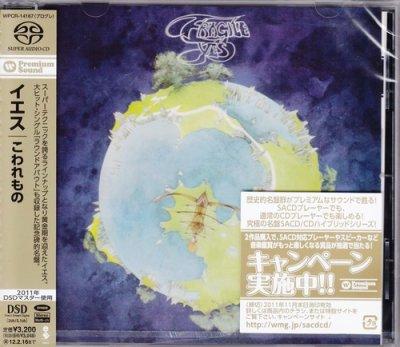 Yes - Fragile (2011) SACD-R